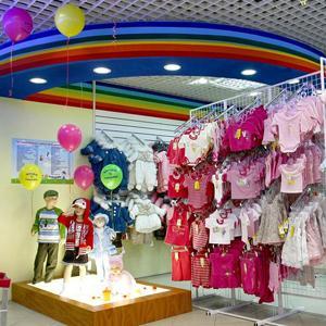 Детские магазины Пущино