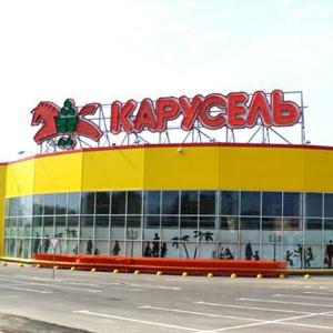 Гипермаркеты Пущино