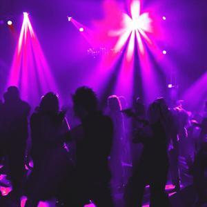 Ночные клубы Пущино