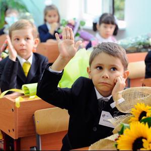 Школы Пущино