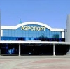 Аэропорты в Пущино