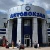 Автовокзалы в Пущино