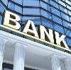 Банки в Пущино
