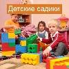 Детские сады в Пущино