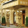 Гостиницы в Пущино