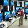 Магазины электроники в Пущино