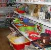 Магазины хозтоваров в Пущино