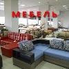 Магазины мебели в Пущино