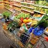 Магазины продуктов в Пущино