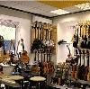 Музыкальные магазины в Пущино