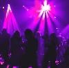 Ночные клубы в Пущино