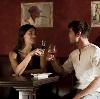 Рестораны, кафе, бары в Пущино