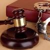 Суды в Пущино