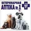 Ветеринарные аптеки в Пущино