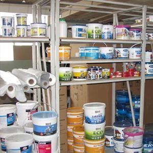 Строительные магазины Пущино