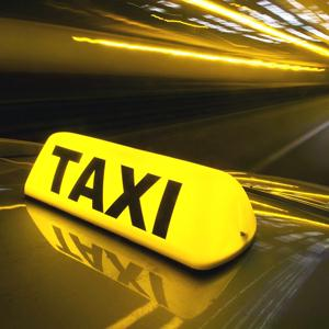Такси Пущино