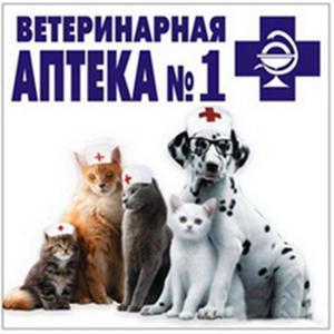 Ветеринарные аптеки Пущино